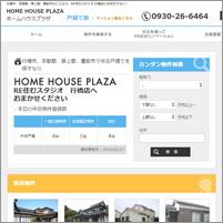 ホームハウスプラザ行橋店 ~ 土地・家・不動産のことならホームハウスプラザ行橋店へ!
