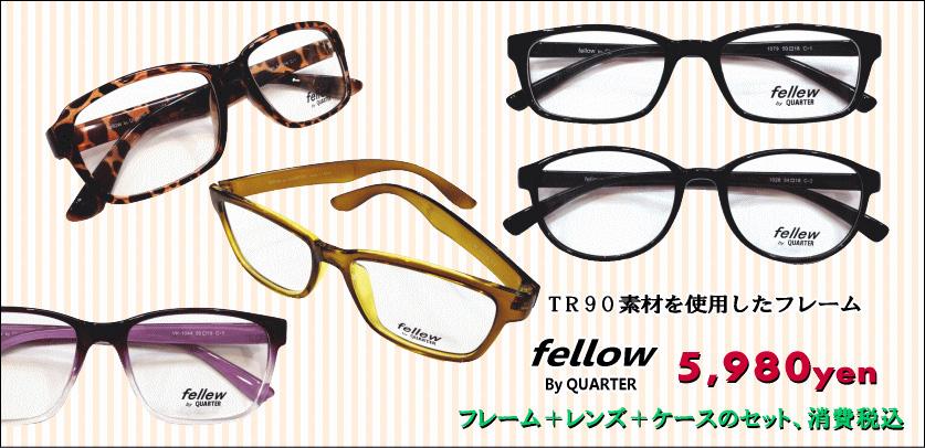 クォーター オリジナル商品 ~ ウルトライトβ&fellow(フェロー)